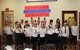 华埠中文朗诵赛 小学童国语流利