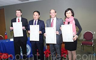 休斯顿独立学区与台北市教育局签署合作协定