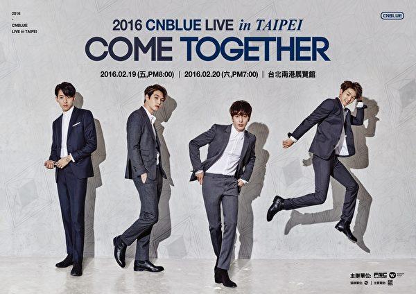 CNBLUE演唱会宣传照。(华纳提供)