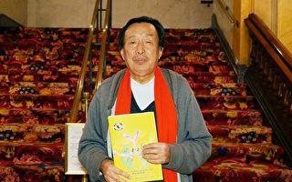 紅二代羅宇呼籲港人聯署邀請神韻到香港