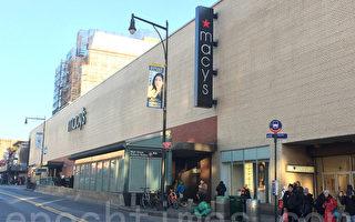 梅西百货继2015年关闭了41家分店之后,今年计划再关闭31家分店,同时裁员4,500人。(林丹/大纪元)