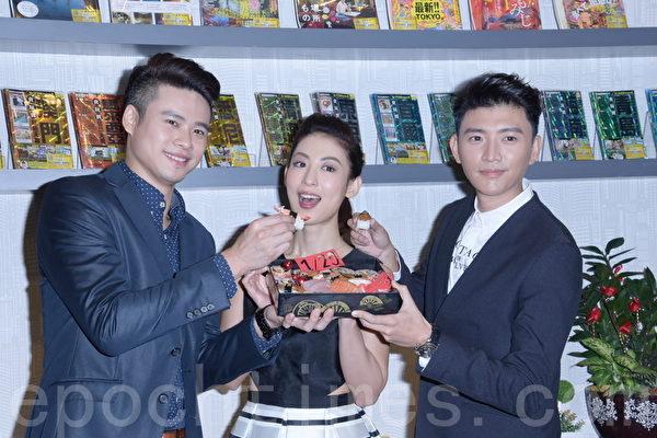 台湾电视剧《幸福不二家》于2016年1月12日在台北演员媒体见面会。图为吴定谦(左起)、大久保麻梨子、曾少宗。(黄宗茂/大纪元)