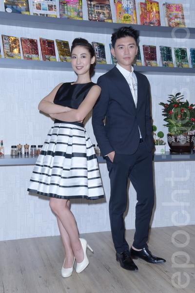 台湾电视剧《幸福不二家》于2016年1月12日在台北演员媒体见面会。图左起为大久保麻梨子、曾少宗。(黄宗茂/大纪元)