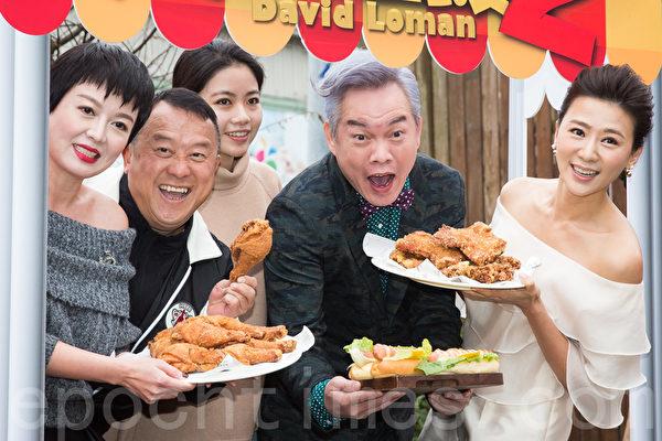 藝人苗可麗(左起)、曾志偉、康康、連靜雯1月12日在台北宣傳賀歲片《大尾鱸鰻2》。(陳柏州/大紀元)