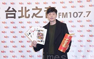 李榮浩秀情歌功底 林俊傑:我懂楊丞琳的心情
