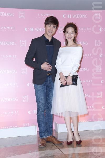 杨铭威、方志友于2016年1月13日在台北补婚宴。图为谢佳见、曾之乔。(黄宗茂/大纪元)