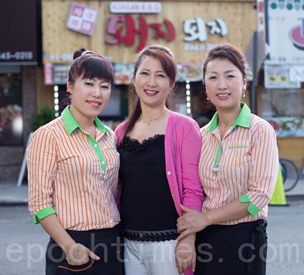 韩国宋氏三姐妹诚意奉爱心美味。(张学慧/大纪元)