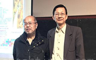 钟伦纳博士(右)与中华多媒体协会主办人钟应泰。(杨天仪/大纪元)