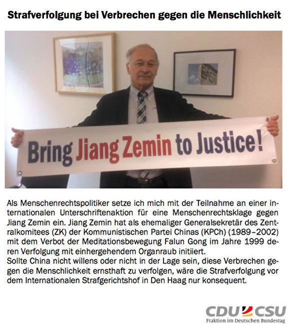 德国联邦议会议员马丁• 帕策尔特 (Martin Patzelt) 的个人时事通讯截图。(明慧网)
