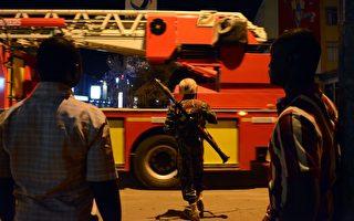 西非布基納法索酒店槍戰結束 126人質獲救