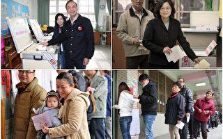 組圖:臺灣大選投票開始 結果晚間揭曉
