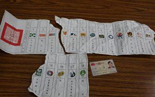 林姓男子不爽撕毁的选票。(桃园市选委会提供)