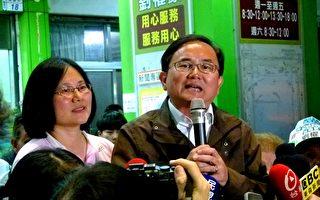 台东立委选举,民进党刘櫂豪自行宣布当选,连任成功。(龙芳/大纪元)
