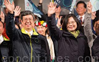 人民用选票写历史 台湾选出首位女总统