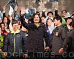 民進黨總統候選人蔡英文(前中)以大幅領先票數高票當選,成為2016中華民國第一位女性總統。(陳柏州/大紀元)