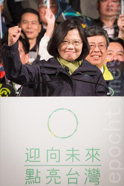 民进党总统候选人蔡英文(前)以大幅领先票数高票当选,成为2016中华民国第一位女性总统。(陈柏州/大纪元)