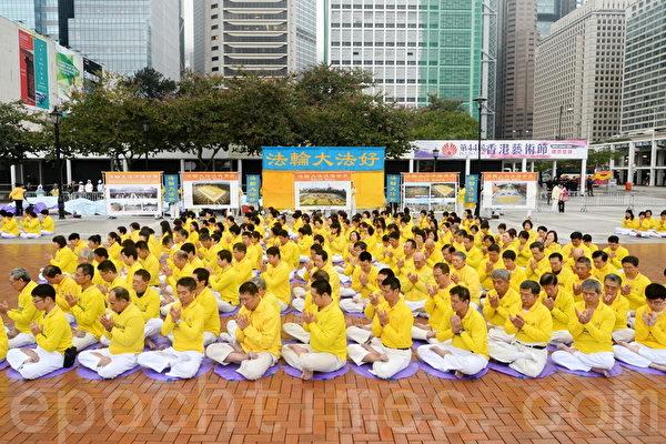 2016年来自香港和台湾法轮功学员在法会前一天,16日在中环爱丁堡广场举行排字和炼功,场面平静祥和。(宋祥龙/大纪元)