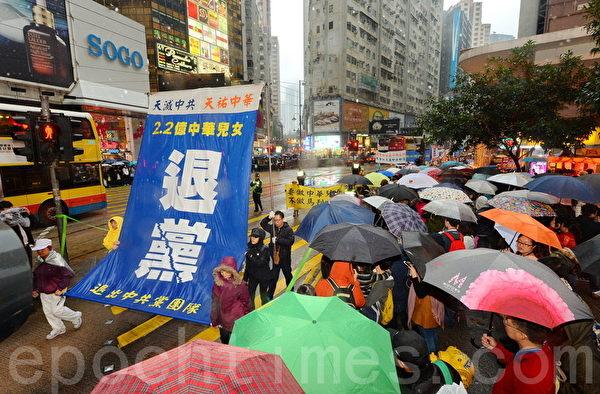 2016年来自香港和台湾的法轮功学员,在香港法会前举办一个集会游行,从北角到中联办,途中吸引许多民众观看。(宋祥龙/大纪元)