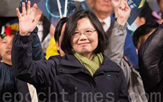 民进党总统候选人蔡英文(前)以大幅领先票数高票当选,成为中华民国有史以来第一位女性总统。(陈柏州/大纪元)