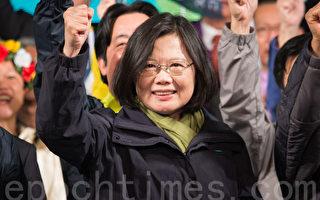 害怕失去民主 臺灣人用選票拒絕中共影響力
