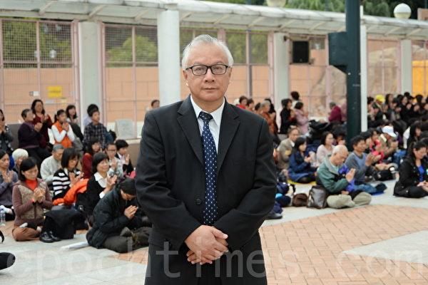 香港法轮大法学会会长简鸿章。(宋祥龙/大纪元)