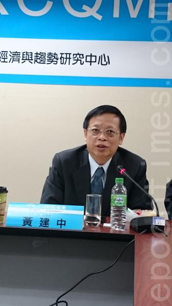台湾区工具机暨零组件工业同业公会秘书长黄建中。(黄筠芸/大纪元)