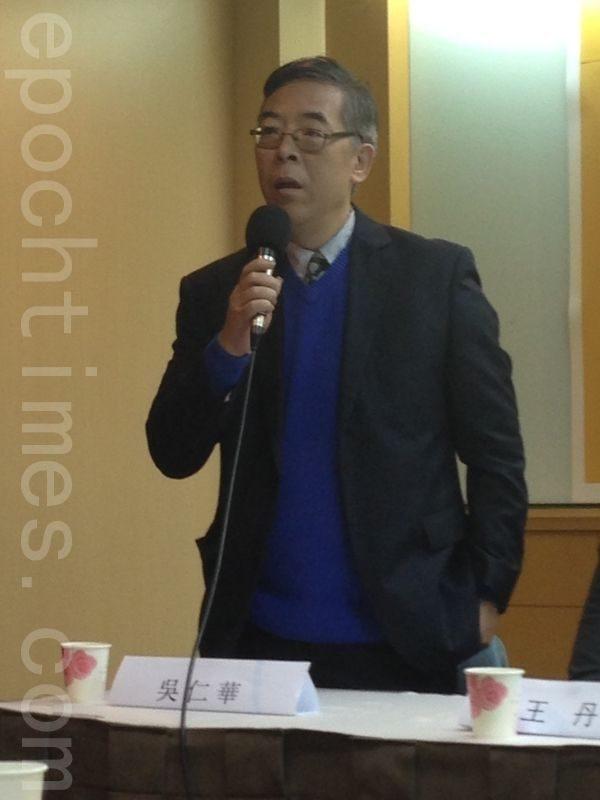 六四领袖吴仁华谈到,很多中国人已把台湾民主价值观摆到首位,甚至凌驾于统独问题之上。(江禹婵/大纪元)