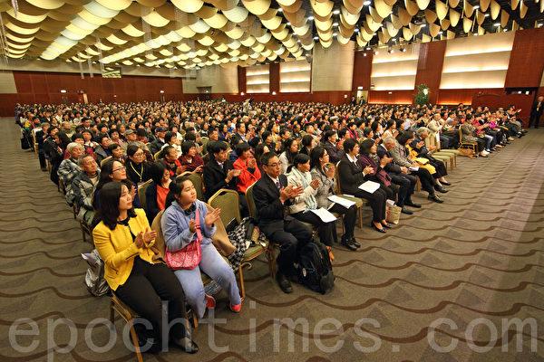 法轮功学员举办法会的会场尖沙咀龙堡国际宾馆,逾千人参加。(潘在殊/大纪元)