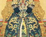 孝庄文皇后朝服像(老年)(维基百科公共领域)