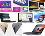 想要在2017年购买一台新的笔记本电脑?价格、性能、尺寸等等都可能是你要考虑的问题。(大纪元合成图)