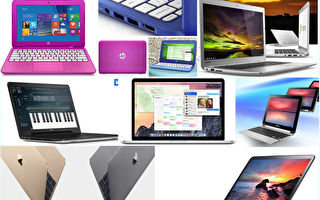 时下最受欢迎的10款笔记本电脑