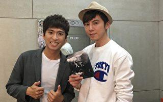 图左为唱作人廖文强于台北拍摄MV现场,李国毅探班授演技。(发现音乐提供)