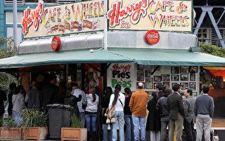 悉尼的标志性小吃连锁企业——哈里的移动咖啡小馆(Harry's Cafe de Wheels)正准备开拓中国市场。(GREG WOOD/AFP/Getty Images)