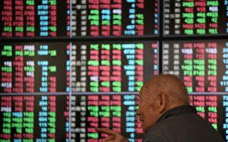 台国安基金暂不退场 护盘到4月15日