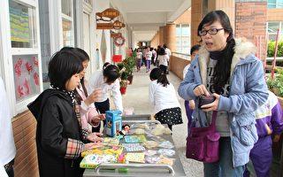 世贤国小1月19日上午在各班教室走廊前举办,跳蚤市场义卖的全部所得及发票将捐赠至公益团体。(李撷璎/大纪元)