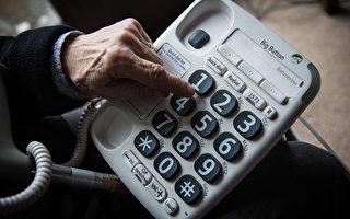 打擊詐騙 美擬全面審查自動撥號電話