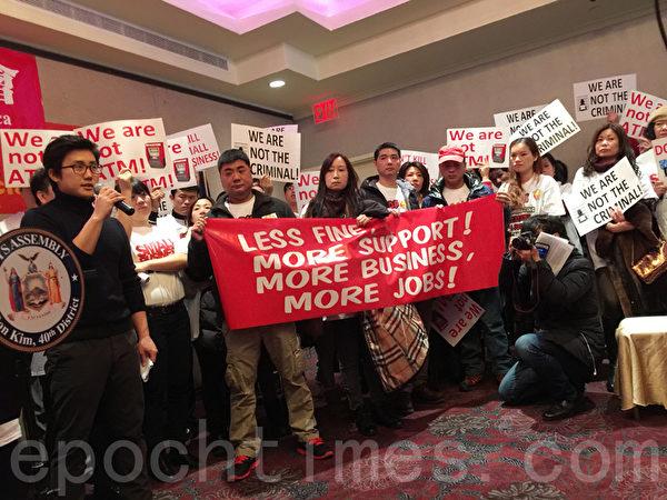 華裔、韓裔美甲業者一道呼籲州長庫默停止對美甲業的過度執法。(林丹/大紀元)