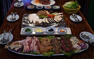 韓國餐館「江南燒烤」