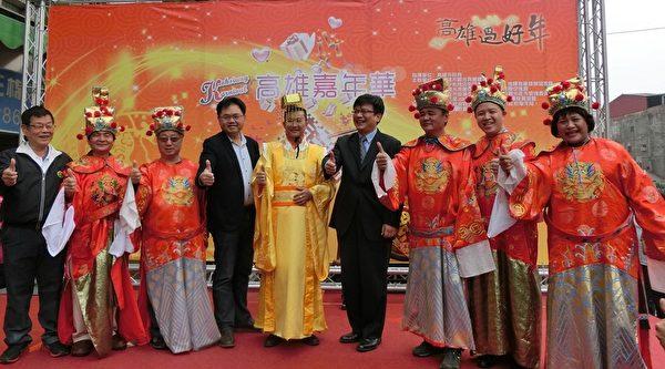 高雄八大商圈於20日在三鳳中街舉行開賣儀式,歡迎大家到高雄過好年。(高雄市經發局提供)