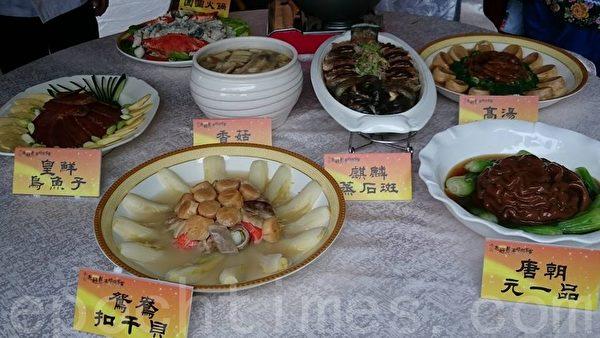 高雄地區盛具知名度「阿淵師」黃清淵師傅利用三鳳中街食材設計出一系列的「台灣風味年菜」。(方金媛/大紀元)