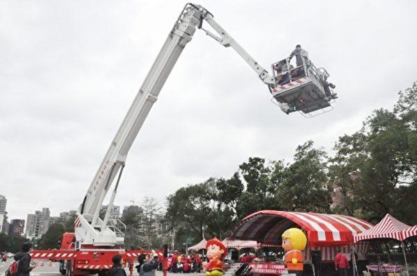 消防救災演練。( 新竹縣政府提供)