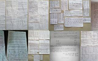 河北省廊坊市6096人签名举报江泽民