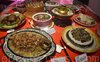 """科博馆""""台湾饮食文化特展""""中徐俊义先生以玛瑙奇石做成几可乱真的料理。(赖瑞/大纪元)"""