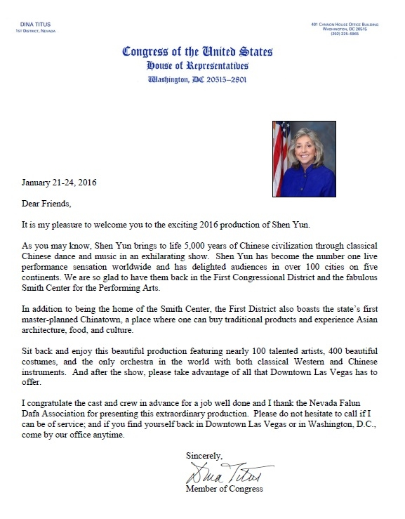 國會議員Dina Titus的賀信。(大紀元)