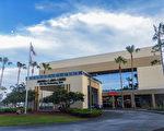 2016年1月20日,美國佛州墨爾本迎來了神韻國際藝術團在國王劇院(King Center For The Performing Arts)的兩場演出(袁麗/大紀元)