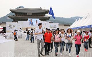 """韩国将放低签证门槛 对陆客设""""韩流签证"""""""