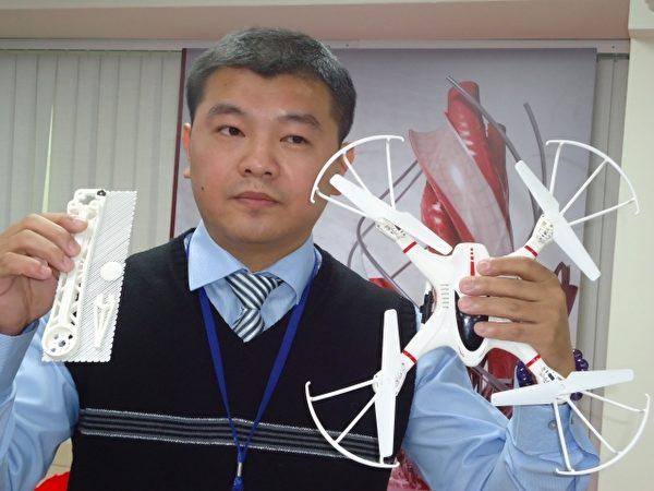 3D列印的成品。(林宝云/大纪元)
