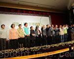 2016台湾总统当选人蔡英文、副总统陈建仁与高雄市长陈菊以即全体11名立委向台下90度鞠躬道谢。(李怡欣/大纪元)