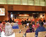 超过百位市民出席了库柏蒂诺市议会2016年开年的第一次公开会议。(梁博/大纪元)