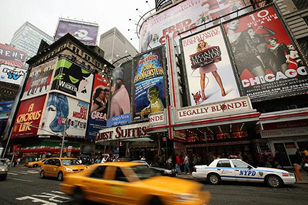 纽约的百老汇剧非常有名。(EMMANUEL DUNAND/AFP/Getty Images)